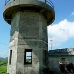 Radar Tukon