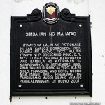 A Brief History of San Carlos Borromeo Church in Filipino